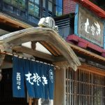木製看板の特徴やメリット・デメリット