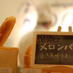 パン屋の看板におすすめの種類や特徴とは