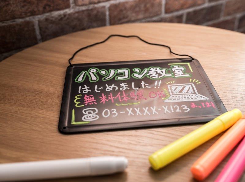 黒板を買ってみた。でも絵も字も下手。どうしましょう?