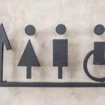 立体文字看板の特徴と効果を解説!目立つ看板を作るには