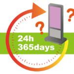 デジタルサイネージの耐用年数ってどれくらい?